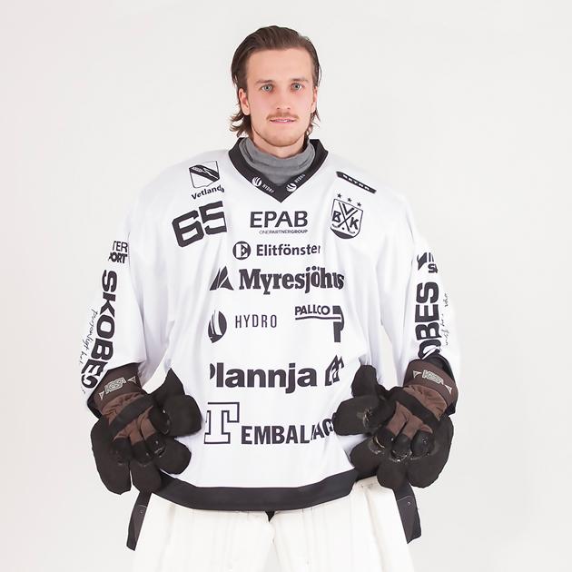 Philip Svensk